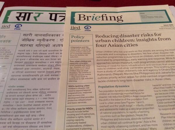.@IIED and @planglobal report by me and @donaldrmbrown - in Nepali and English at Kathmandu launch http://t.co/ldlB7WzQqc
